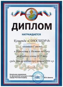ПРО 1м Резниченко 001