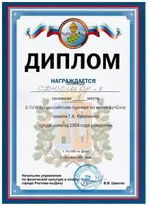 1м Резниченко 001